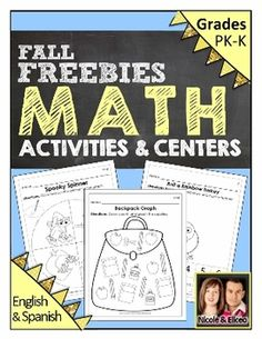 Preschool & Kindergarten Common Core Math FREEBIES for Fall