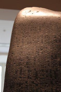 The Law Code of Hammurabi @ Louvre