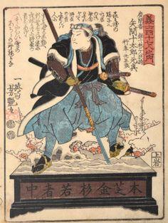 Japanese Samurai Warrior | Tattoo Ideas & Inspiration - Japanese Art | Yazama Juro Motooki by Yoshitsuya (1822 - 1866) | #Japanese #Art #Samurai #Warrior