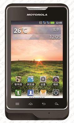 Motorola XT390 - annunciato un nuovo smartphone Android Dual SIM