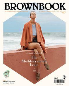 Brownbook magazine, July/August 2013