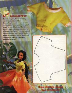Moldes de ropa para muñecas :lodijoella