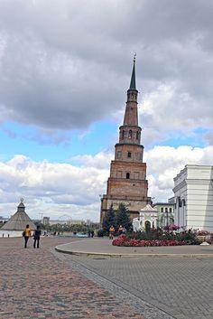 Kazakistan'ın Kazan