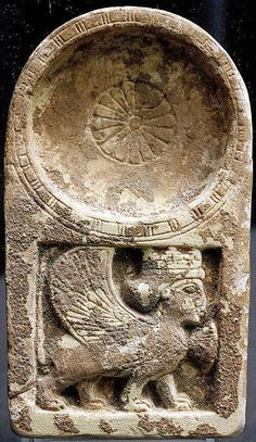 STAR GATES:  WHAT IS THIS?? SOMEONE WITH THE WING AND UNIVERSE OVER THE HEAD??? WHAT IS THE MESSAGE THAT THEY LEFT HERE FOR US ON EARTH???                                                 Period:                                        Iron Age                                                          Date:                                        ca. 6th–5th century B.C.                                                          Geography:                                        Egypt or Iran