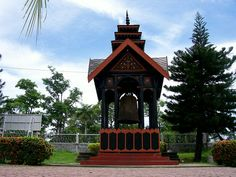 The Cakra Donya Bell, a gift from Admiral Zheng He to Pasai, now located at the Museum Aceh in Banda Aceh.