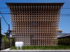 GC Prostho Museum Research Center / Kengo Kuma