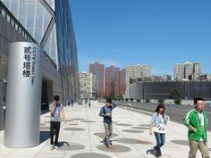 2 × 4: Project: CCTV Headquarters