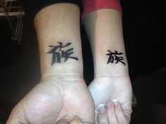 Father and daughter tattoo. Means Family