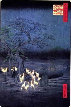 New Year's Eve Foxfires at the Changing Tree, Oji, No. 118 from One Hundred Famous Views of Edo, 1857. It was believed that on New Year's Eve all the foxes of the surrounding provinces would gather at a particular tree near Oji Inari Shrine, the headquarters of the regional cult of the god Inari. There the foxes would change their dress for a visit to the shrine, where they would be given orders for the coming year.... more about this at the link in comments.