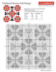 Russian Pattern : Tiny Modernist Cross Stitch