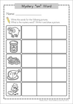 FREE CVC Mystery Word. Includes color and black and white sheets. Kids