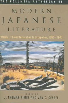 The Columbia anthology of modern Japanese literature / edited by J. Thomas Rimer and Van C. Gessel.