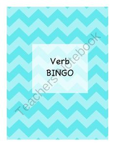 Verb BINGO from PamBlack on TeachersNotebook.com -  (6 pages)  - BINGO game to review identifying verbs