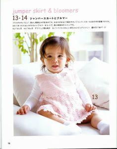 Patrón: Vestido de bebé en ganchillo