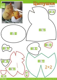 Hier staat ook een patroon van een gebroken ei bij. Even verkleinen en van vilt maken....leuk voor pasen! Цыпушки
