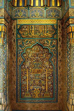 Mihrab, Yesil Tomb, Bursa, Turkey