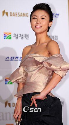 "Ha Ji Won from the popular k-drama ""Secret Garden"""