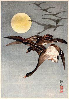 hanga gallery . . . torii gallery: Homing Geese by Ito Sozan