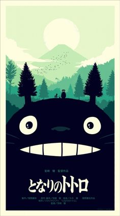 My Neighbor Totoro olly moss, art, olli moss, ghibli, movi, neighbor totoro, posters, design, illustr