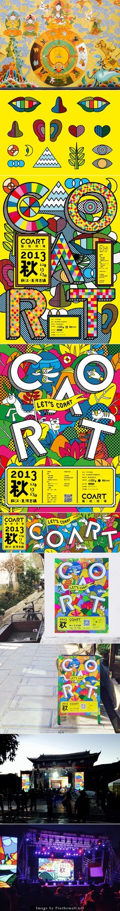 Project By Fever Chu 朱安邦 Hong Kong, Hong Kong Message Creative Share Project About Project COART music and art festival Published: April 22,...