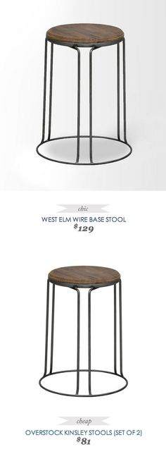 #Copycatchicfind #WestElm #Wire Base #Stool $129 - vs - #Overstock Kinsley #Stools (set of 2) $81