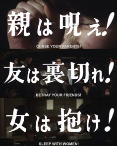 parents, japan, friends, poster, curs, tattoo, sleep, book cover, betray
