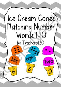 Matching number words: Ice Cream Cones Game 1-10 from teacherof20 on TeachersNotebook.com -  (3 pages)  - Match the scoops to the corresponding cone.