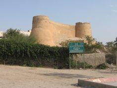 Tarut - a sixteenth century Portugese fort near Qatif in Saudi Arabia