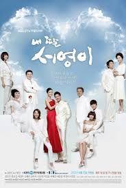 [TV Series] My daughter Seo Young (내 딸 서영이) / DVD MY [KOREAN]