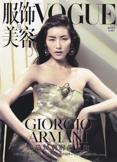 Liu Wen vogue, models, liu wen, magazine covers, magazin cover, asian beauti, asian model, magazines, vogu china