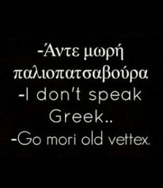 greek quotes funny