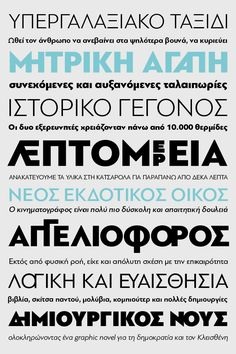 PF Bague Sans Pro by Parachute® , via Behance
