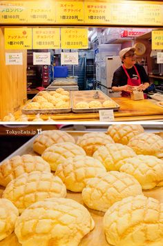 Japanese melonpan;  enriched dough covered in a thin layer of crisp cookie dough