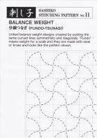 Balance Weight (Fundo-Tsunagi)