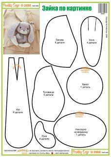rabbit, pattern, miracl box