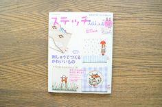 Stitch Idees magazine vol.11 by the workroom, via Flickr