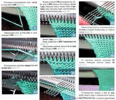 Вязание палантинов на вязальной машине