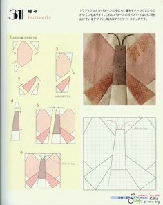 butterfly; paper-pieced