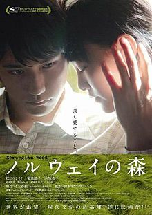 Norwegian Wood (Japanese film 2010)