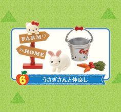 Re-Ment Miniatures - Hello Kitty Farm Life #6