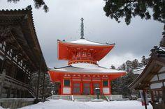 pagodas in japan | Pagoda in Koyasan, Japan. | For the Love of Travel