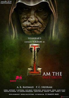 I Movie Poster