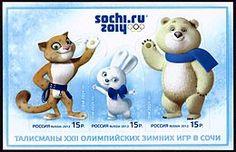 "Stamps of Russia    Mascots 2014 Winter Olympics.  Sochi Russia 2014   ""Gateway to the Future""   Feb. 7-Feb. 23  2014"