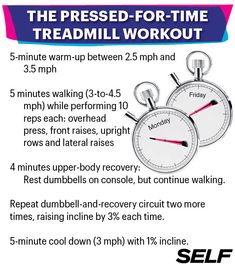 Pressed for time workout on treadmill