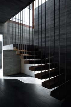 suspended stairs, and love the walls