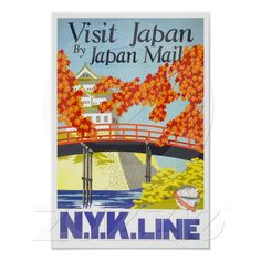 Visit Japan Vintage Travel Print from Zazzle.com