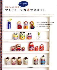 Matryoshka Mascot Made of Needle Wool Felt - Japanese Craft Pattern Book - JapanLovelyCrafts