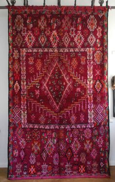 Just too too pretty Moroccan carpet in an astonishing palette of pinks and violets!  Gorgeous!  From www.redthreadsouk.com