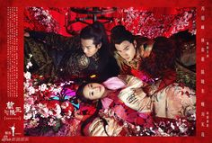 蘭陵王(King of Lan Ling): 馮紹峰(Feng Shao Feng), 陳曉東(Daniel Chen), 林依晨(Ariel Lin)