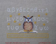 Greek alphabet -- Filigram
